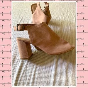 Blush/nude pink open toe booties